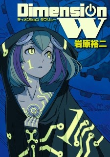 Dimension W - Anime Dimension W VietSub