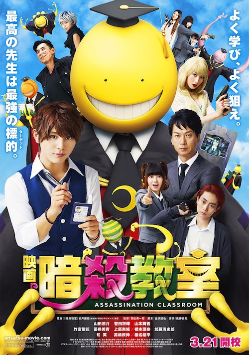 Lớp học Ám Sát Người đóng -Ansatsu Kyoshitsu Live Action