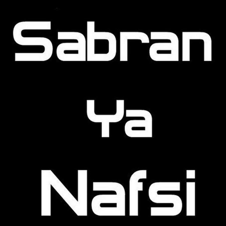 Sabran ya nafsi