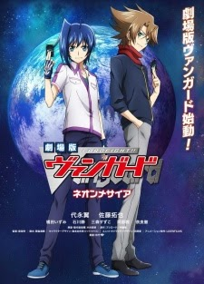 Cardfight!! Vanguard Movie - Cardfight!! Vanguard Movie: Neon Messiah VietSub