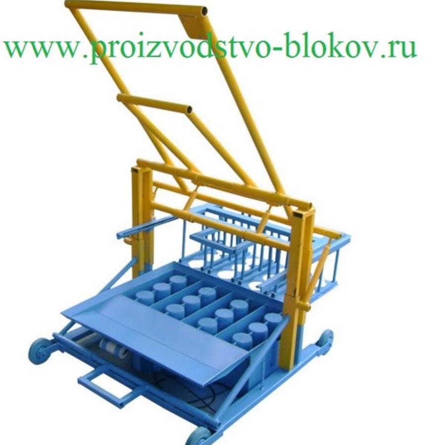 Станок для производства керамзитобетонных блоков