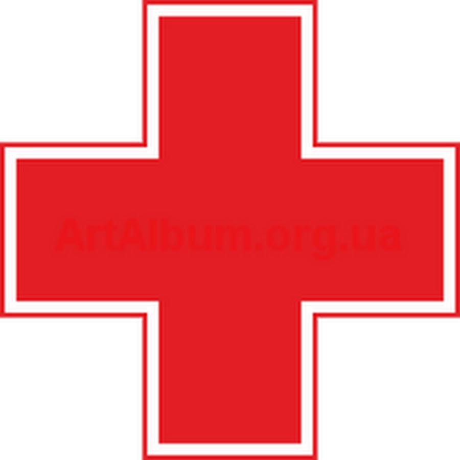 Рисунки медицинских крестов