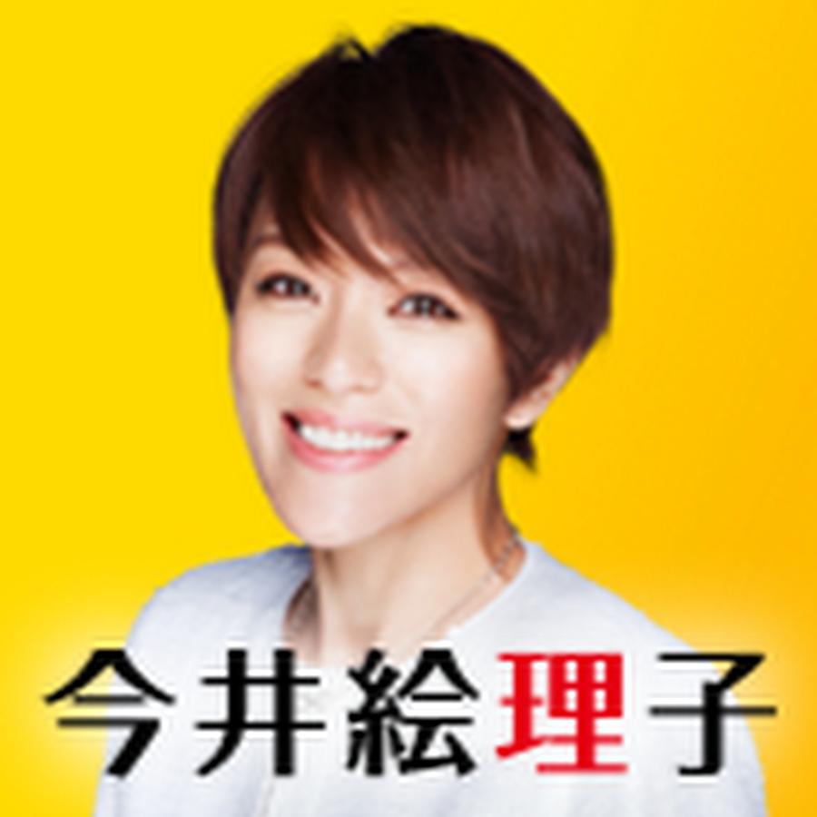 今井絵理子の画像 p1_32