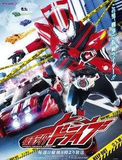 Kamen Rider Ghost Legend Rider Souls - VietSub