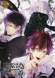 Diabolik Lovers Ss2 OVA - Diabolik Lovers Ss2 OVA