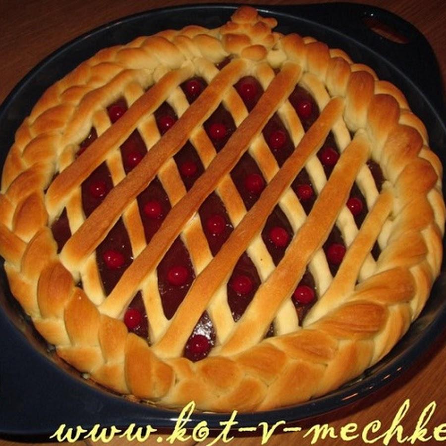 Пирог с калиной рецепт пошагово