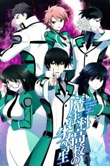 Xem Anime Trường Học Phép Thuật - Mahouka Koukou No Rettousei VietSub
