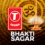 tseriesbhakti Youtube Stats