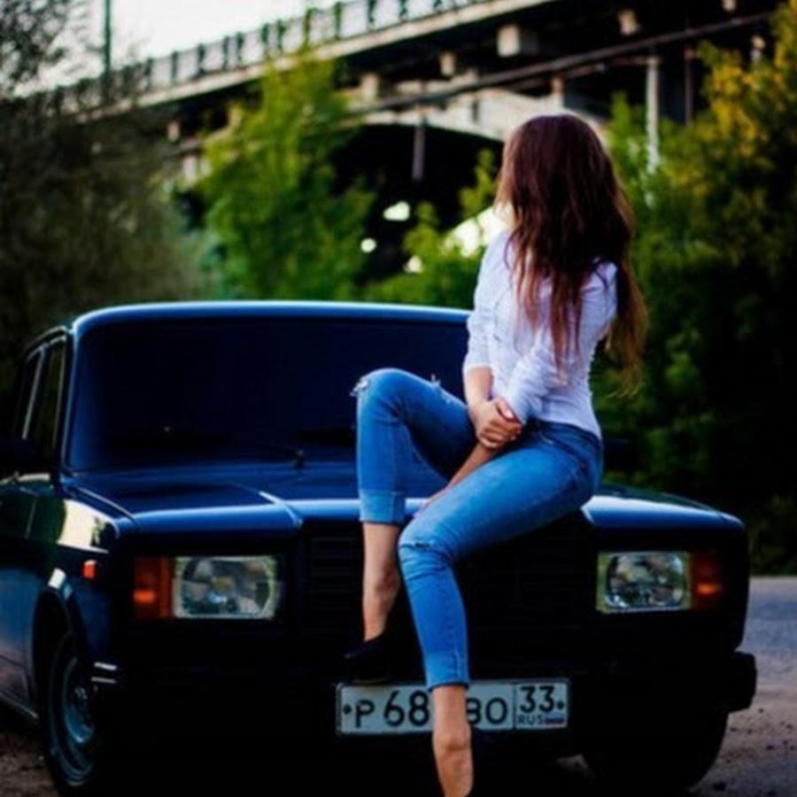 Фото девушек с машиной на аву в контакте
