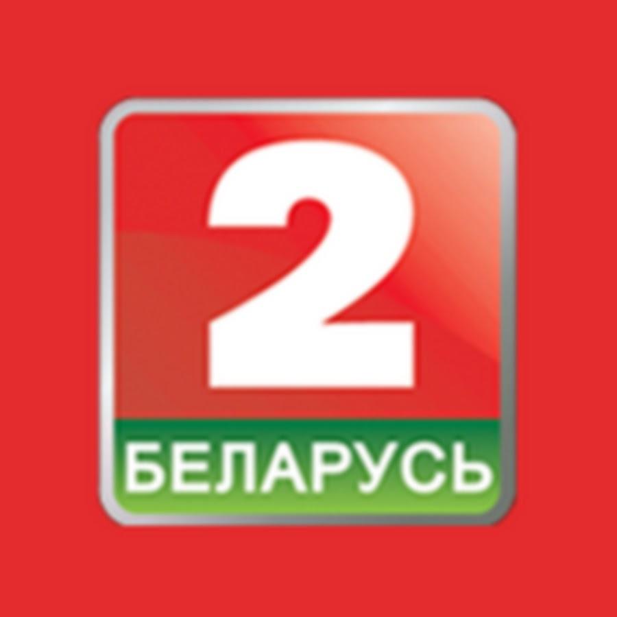 Столичное телевидение беларусь priehal
