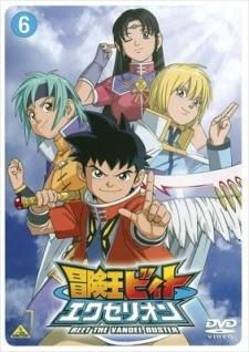 Hậu Dấu Ấn Rồng Thiên -Beet the Vandel Buster - Anime Beet the Vandel Buster VietSub
