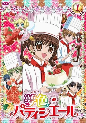 Công Chúa Bánh Ngọt -Yumeiro Patissiere - Anime Yumeiro Patissiere VietSub