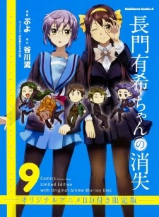 Nagato Yuki-chan no Shoushitsu OVA - Nagato Yuki-chan no Shoushitsu OVA, The Vanishing of Nagato Yuki-chan OVA VietSub