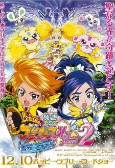 Futari wa Precure: Max Heart Movie 2 - Futari wa Precure: Max Heart Movie VietSub