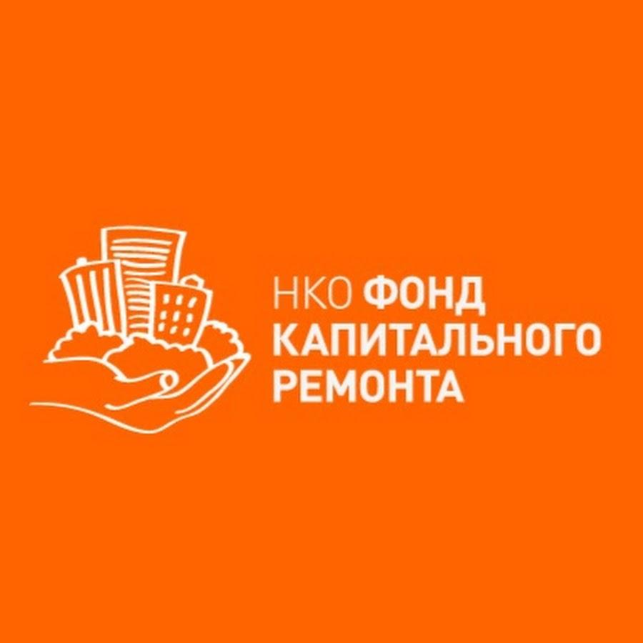 Фонд капитального ремонта ростовской области сайт