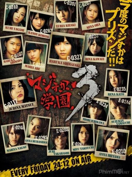 Nữ Vương Học Đường Phần 3 - Majisuka Gakuen Season 3 VietSub