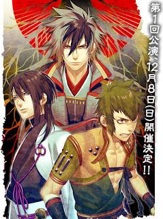 Nobunaga The Fool - Chiến Tranh Các Vì Sao VietSub