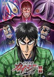 Gyakkyou Burai Kaiji: Hakairoku Hen - Kaiji SS2 Hakairoku Hen VietSub