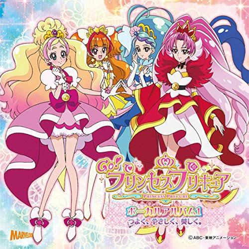 Go! Princess Precure - Go! Princess Precure VietSub
