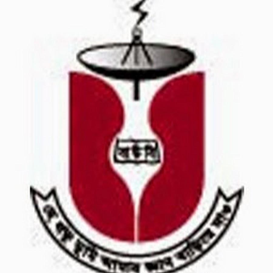 Brtc buet logo