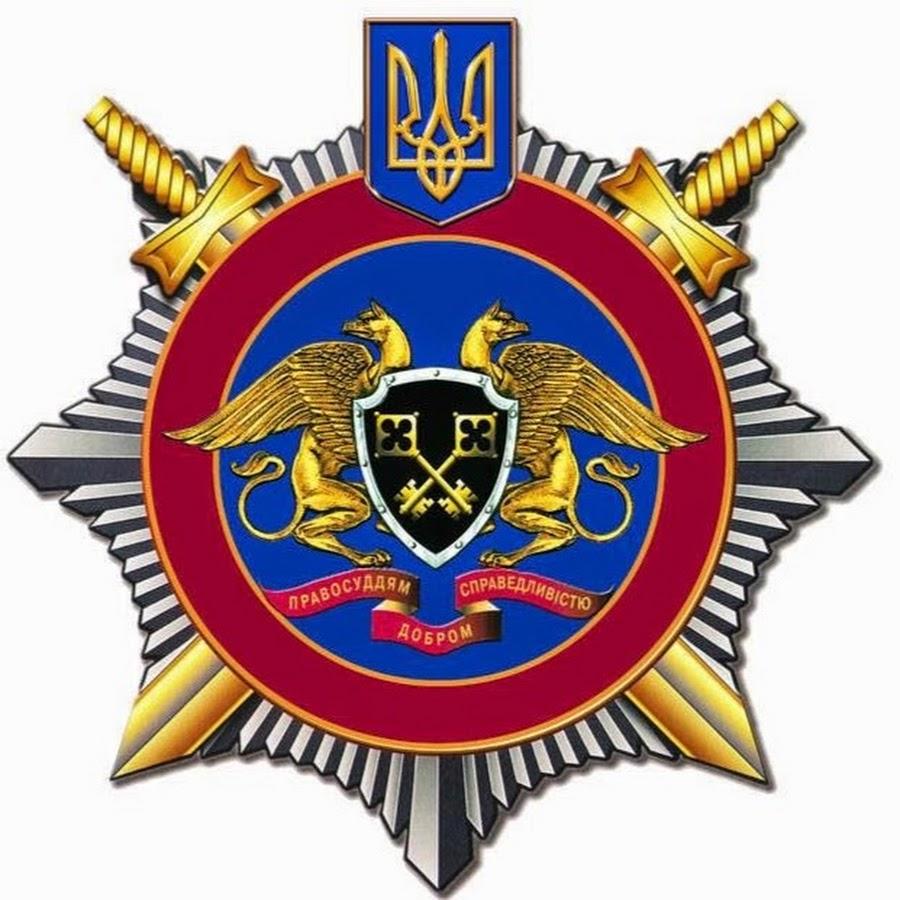 У четвер, 17 грудня, в ужгороді відбудуться урочистості з нагоди 10-річчя органів державної виконавчої служби та дня