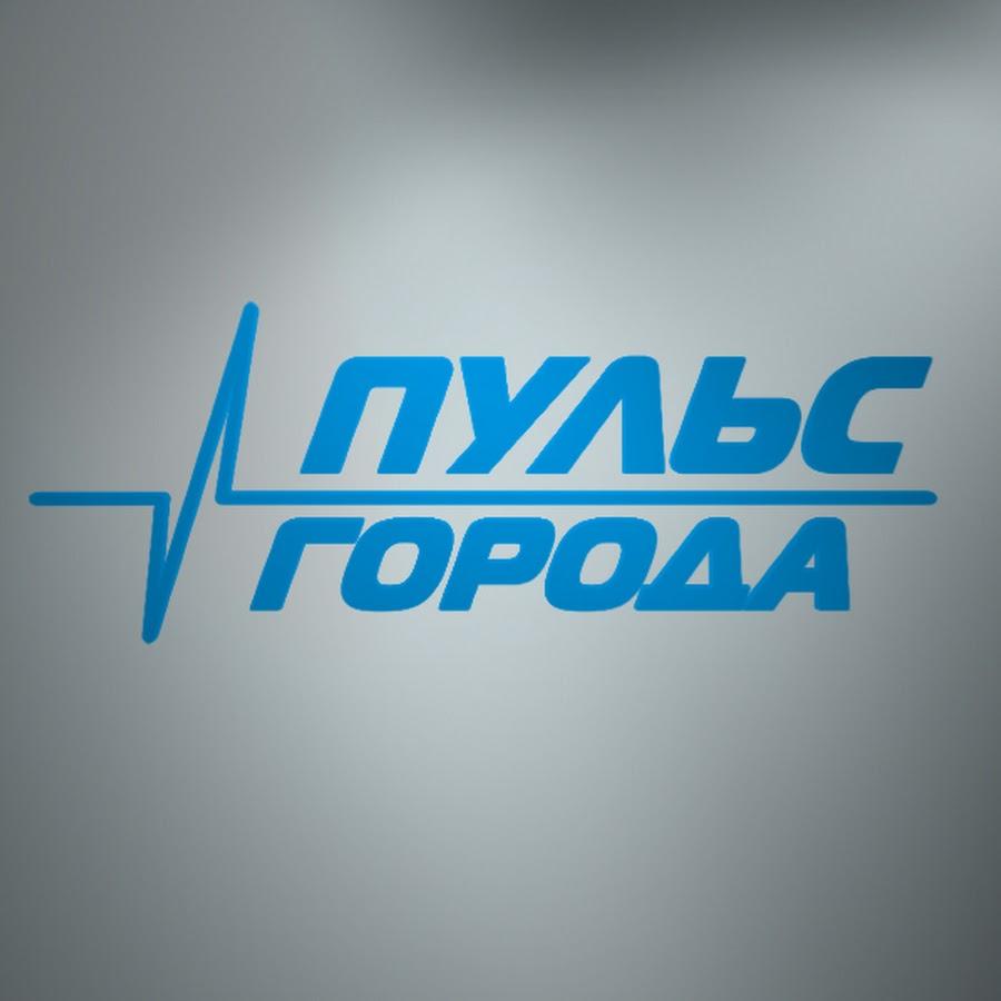 Смотреть онлайн всё тв россии 4 фотография