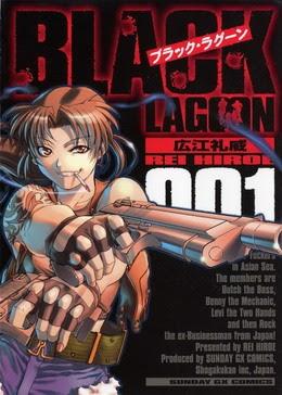 Black Lagoon - Anime Lục Địa Đen VietSub