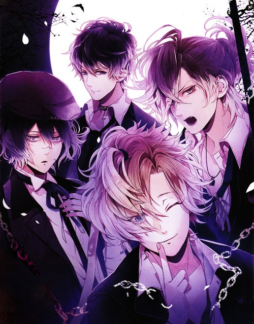 Diabolik Lovers More Blood Prologue