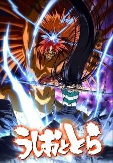 Ushio to Tora - Ushio and Tora VietSub