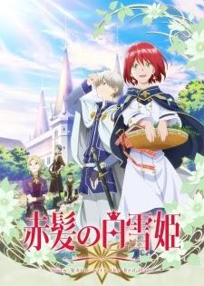 Bạch Tuyết Tóc Đỏ -Akagami no Shirayuki-hime - Snow White with the Red Hair VietSub