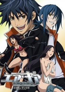 Air Gear OVA - Air Gear: Kuro no Hane to Nemuri no Mori - Break on the Sky VietSub