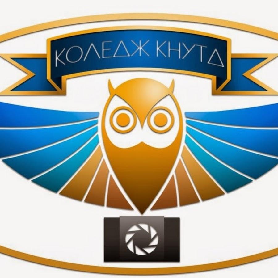 Київський коледж національного університету технологій та дизайну