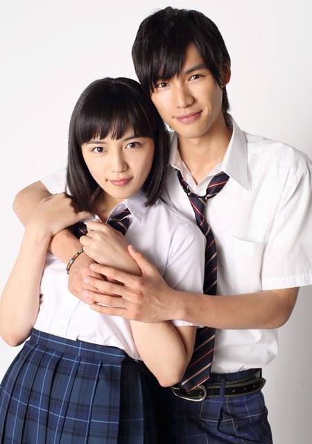Sukitte Ii nayo Live Action - Hãy Nói Anh Yêu Em Nhật Bản