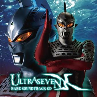 Ultraseven X - Siêu Nhân Ultraseven X VietSub