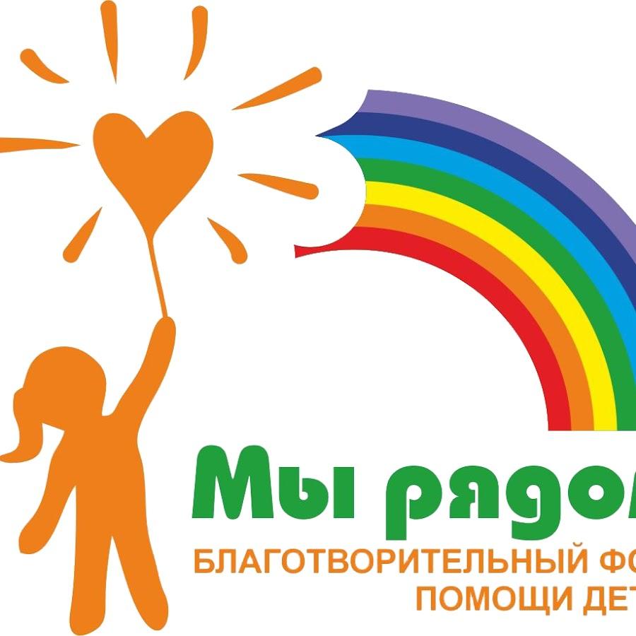 Благотворительный фонд рисунки
