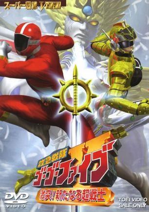 Kyuukyuu Sentai GoGoV The Movie: Gekitotsu! - VietSub