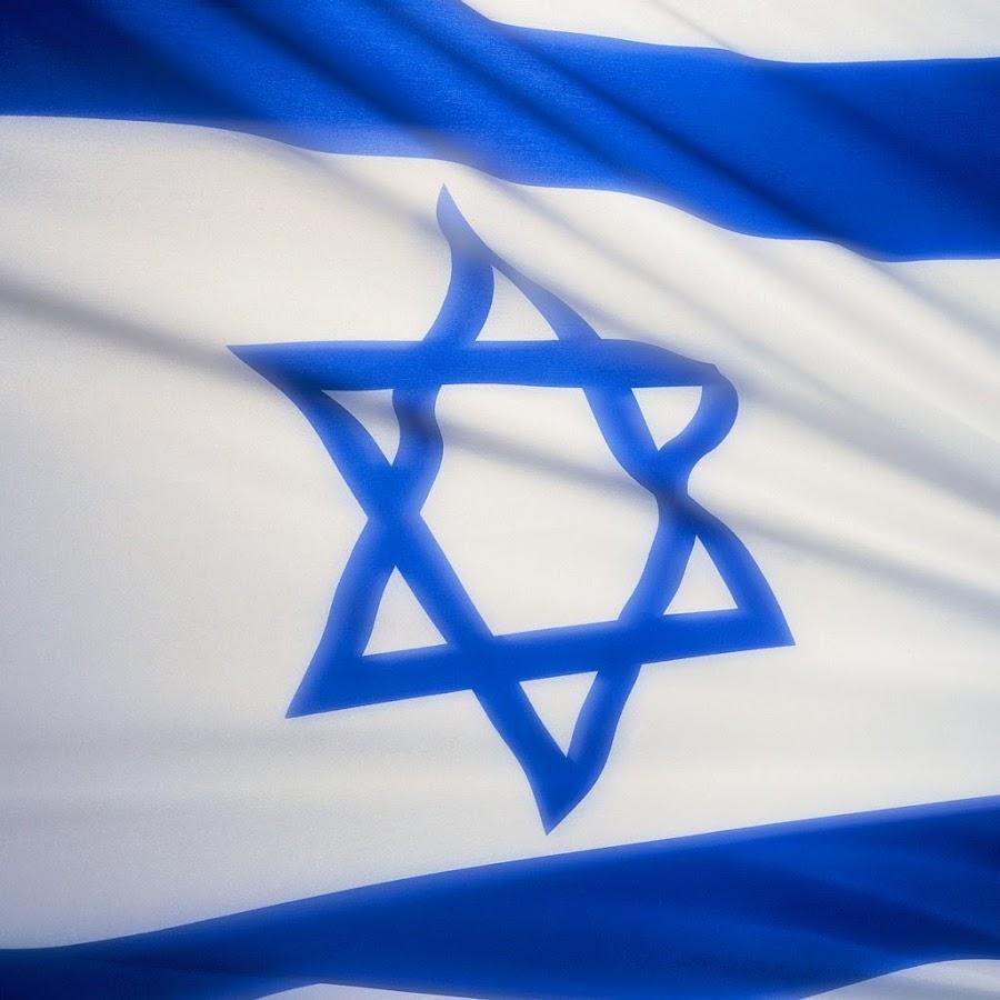 обои для рабочего стола флаг израиля № 389506  скачать
