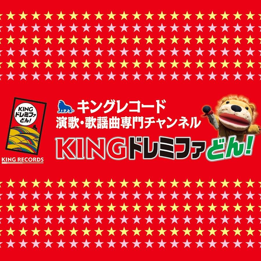 KING (北斗の拳)の画像 p1_9