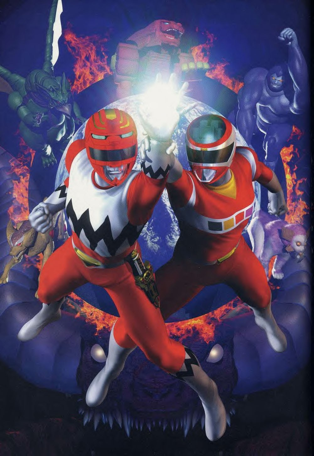 Seijuu Sentai Gingaman VS Megaranger