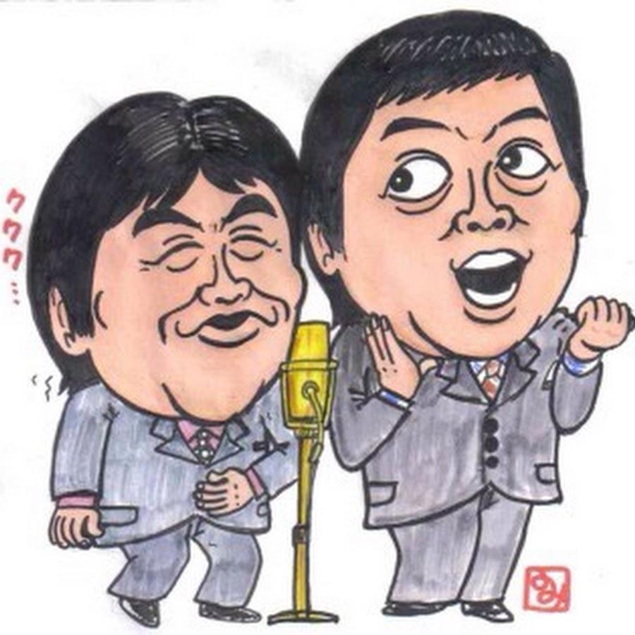 中川家の画像 p1_21