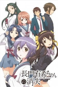 Nagato Yuki-chan no Shoushitsu - Anime The Disappearance of Nagato Yuki-chan VietSub