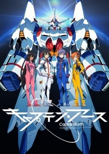 Captain Earth - Anime Captain Earth VietSub