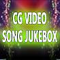 CHHATTISGARHI SONG CG VIDEO SONG JUKEBOX