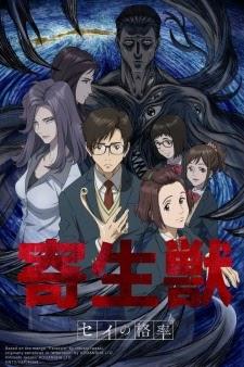 Kiseijuu: Sei no Kakuritsu - Parasite, Parasitic Beasts, Parasyte VietSub