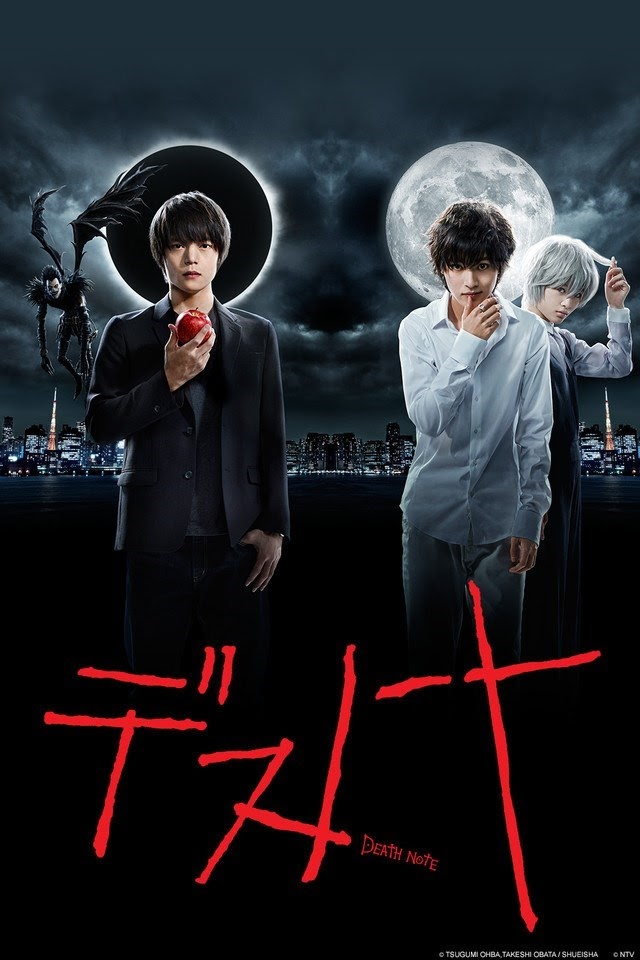 Death Note Live Action 2015 - Death Note Live 2015 VietSub