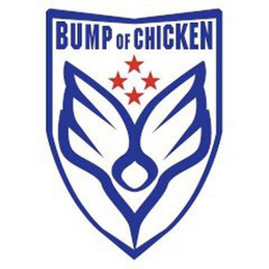 BUMP OF CHICKENの画像 p1_31