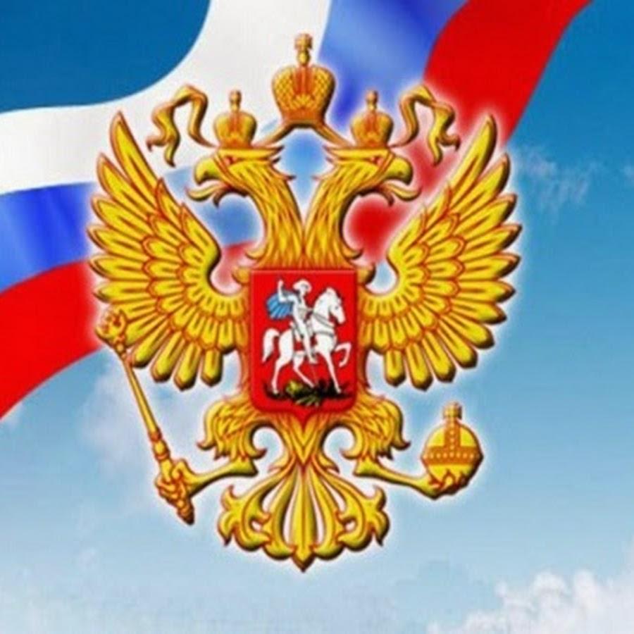 Красивая открытка ко дню россии