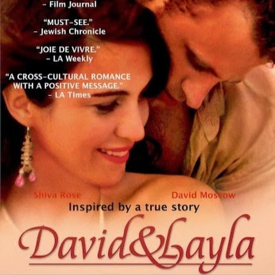Давид и лэйла беззаветная любовь  союз