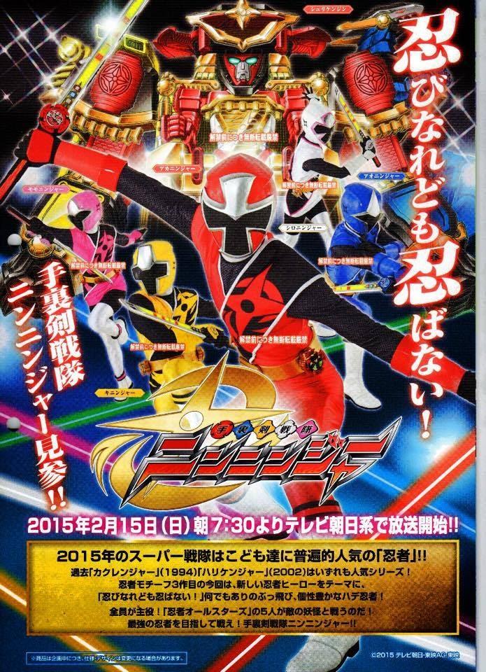 Shuriken Sentai Ninninger - Siêu Nhân Shuriken Sentai Ninninger VietSub