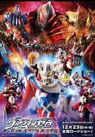 Ultraman Zero: The Revenge of Belial - VietSub